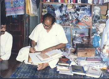 Umesh Kamat at Kamat Shop, 1990
