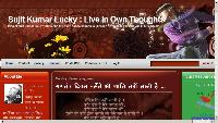 Sujit Kumar Lucky : Live In Own Thoughts