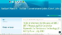 Indian Government Jobs