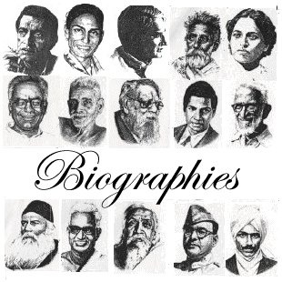 kamat research database indian biographies