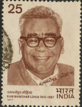 ram manohar lohia and his tackling Sustainable development of rural areas and the challenges of empowering local institutions for people's participation.