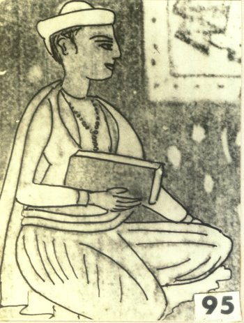 A Student holding a Book