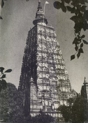 Temple at Bodh Gaya