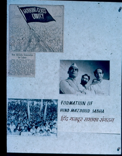 Formation of Hind Mazdoor Sabha, 1948