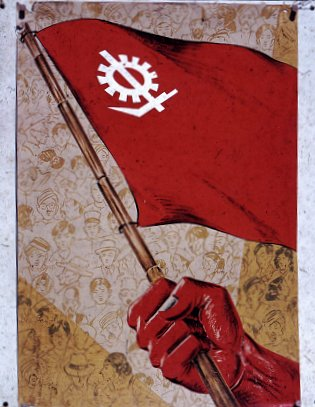 A Socialist Poster of 1950s, Sikkim