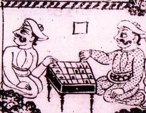Ancient Indian Games