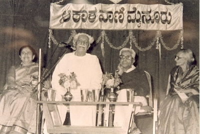 Golden Jubilee Celebration of Akashavani Mysore
