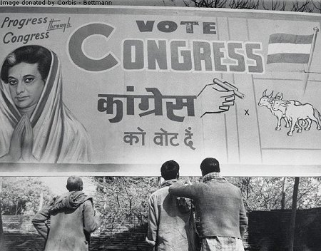 A Congress Election campaign