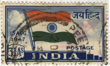First Stamps of Independent India