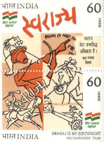 Stamp Commemorating Swaraj
