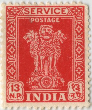kamat research database indian postage stamps