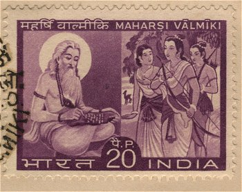 Indian Stamps Database