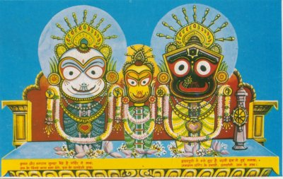 Idols of Balarama, Subhadra, and Krishna
