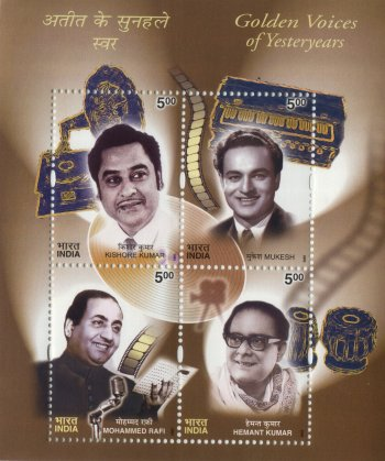 Playback Singers of India