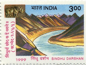 The Great Indus River