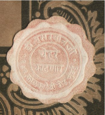 Old Seal of an Old Photo