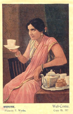 Saree Advertisement from 1950s
