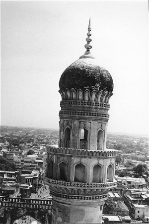 Hyderabad Minaret