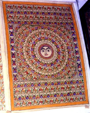 The Portrait of Sun (Surya)