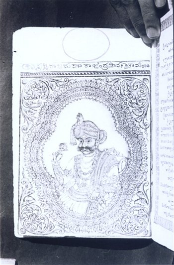 The ``Sougandhika Parinaya`` Text