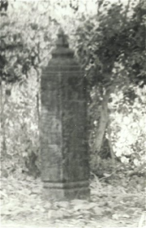 Carved Wooden Pillar in the Village of Gidam