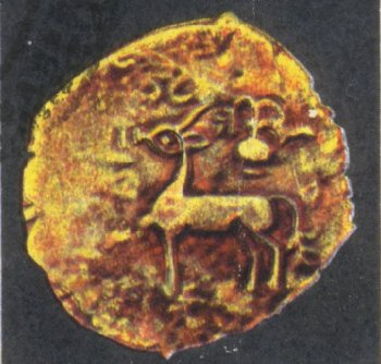 Coin from 200 B.C. India