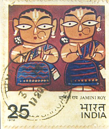 Indian Postage Stamp Honoring Artist Jamini Roy