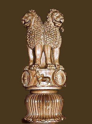 The lions from Sarnath, a monument from Ashoka period