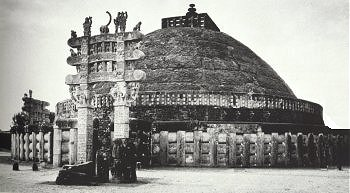 A Stupa of Sanchi Showing the Decorated Entrance