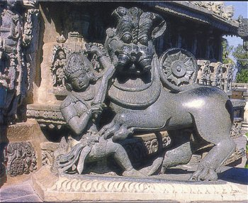 The Royal Emblem of Hoysala Kings