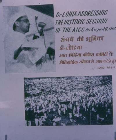 Lohia at Congress Convention