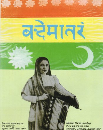 Madam Cama and the First Flag of Free India