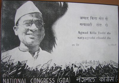 Ram Manohar Lohia in a Congress Poster