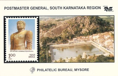 Stamp on Sravanabelagola