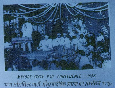 Leaders of Former Mysore State