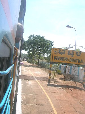 Town of Bhatkal