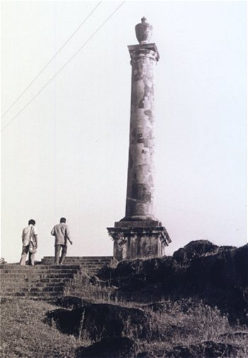 Monument to a Colonel