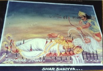 Shara-Shaiyya - The Bed of Arrows