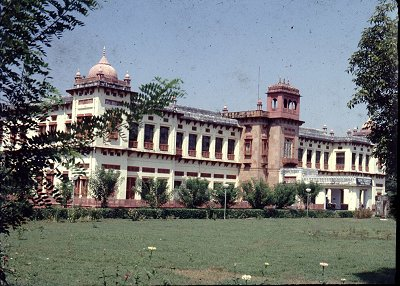 Government Museum, Patna