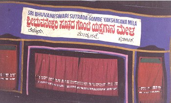 Stage Set for a Performance of String Yakshagana