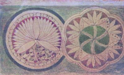 Geometric Designs from India