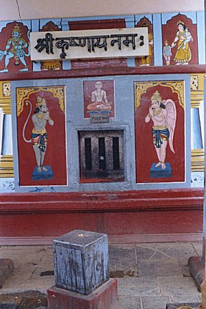 India`s Most Famous Window