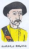 Portrait of Mullotina Kempayya