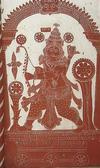 Lord Ramachandra in Kavi Art