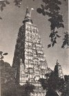 The Temple at Bodh Gaya
