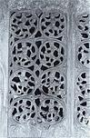 Carved Window Grillwork