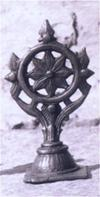 Trophy of a Chaktra Icon