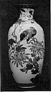 A vase from Salarjung museum collection