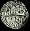 Gold Coin of Sultan Adil Hijora, 1198 A.D.
