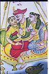 Painting of a Raagini, man with two wifes
